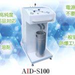 空圧制御式薬液供給装置 (Air Impetus Dispense System) AID-S100
