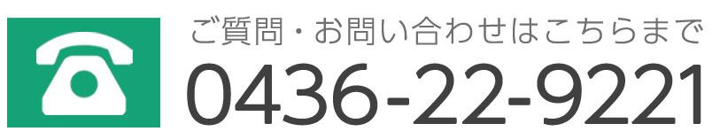 | 京葉ケミー株式会社