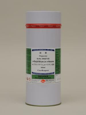 有機リチウム化合物